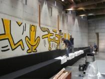 Murale di Milwaukee, Keith Haring